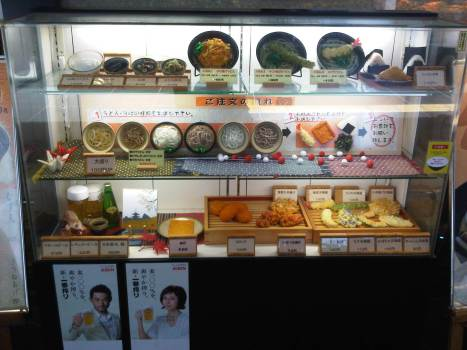 Plastic food at Kyoto Station