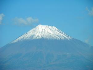 Fuji!