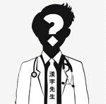 Dr Kanji