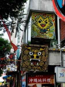 Shisa murals