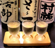Best sake in Japan