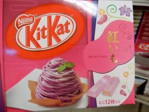 Benimo-flavoured KitKat