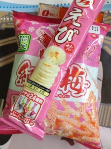 Japanese savoury snacks