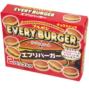 Every Burger