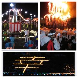 Komono Festivals