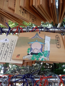 You know those nicely decorated wooden plaques (Ema 絵馬) that you write wishes on at Shinto shrines? Well you'll never look at them in the same way again...