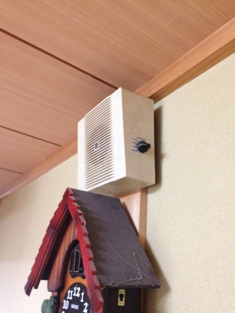 Japanese Tannoy