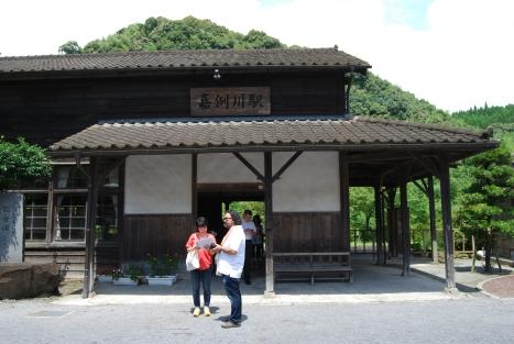 Edo station