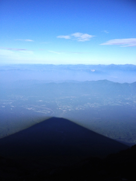 The beautiful shadow cast by Mt Fuji in the early morning. A treat on a clear day for those that circuit the crater rim.