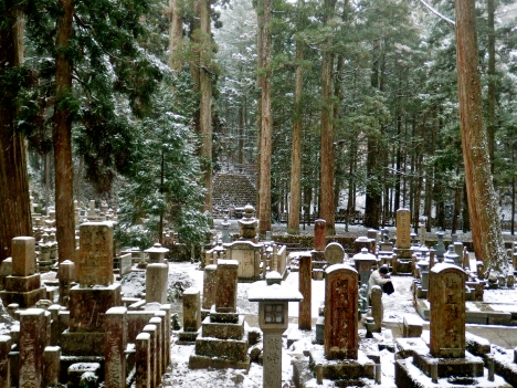 A dusting of snow on Mount Koya added to the eerie atmosphere of  Okunoin Cemetery.