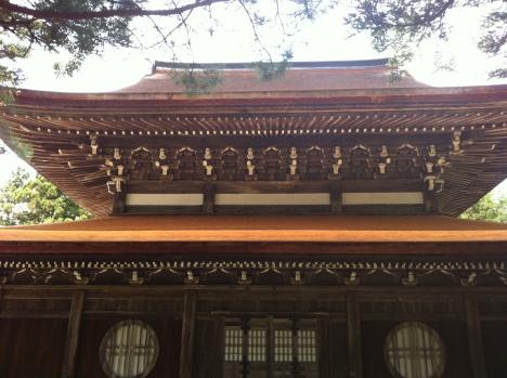 Daijo-ji temple's Butsuden (Buddha Hall)