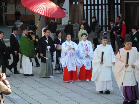 Shinto wedding ceremony at Tokyo's Meiji Shrine