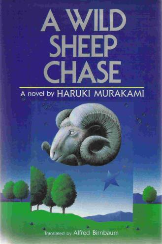 Haruki_murakami_a_wild_sheep_chase_9780375718946