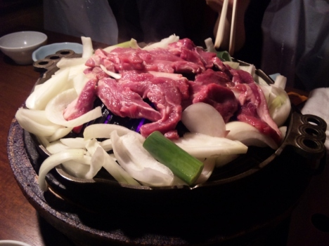 Genghis Khan lamb being grilled (Photo: bemall.jp)