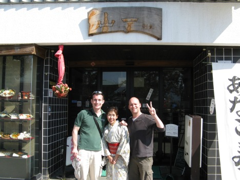 InsideJapan's Harry and James with Yamaichi Bekkan's perennially lovely proprietress