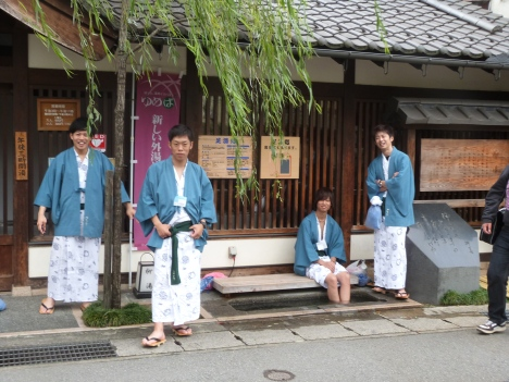 Kinosaki Onsen baths