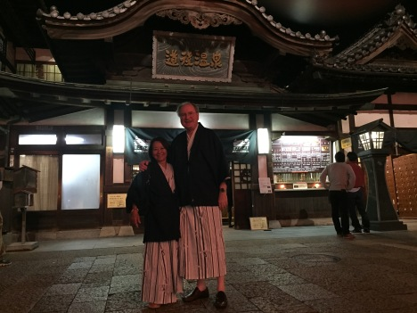 Dogo Onsen, the bathhouse of Japan's royal family