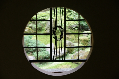 Ryokan gardens