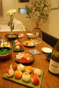 Temarizushi Dinner