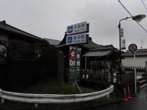 Although Yamazaki station is in Kyoto prefecture, you will actually walk across the prefectural boundary in to Osaka prefecture on your way to the distillery.