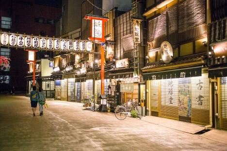 Asakusa district, Tokyo