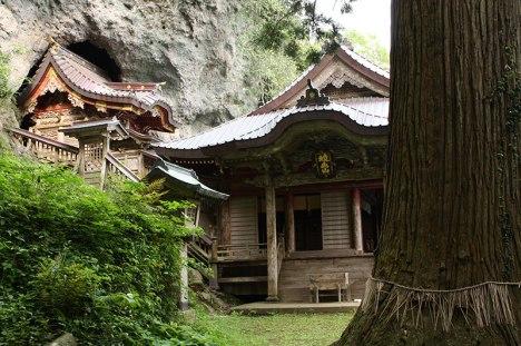 Takuhi Shrine on Nishinoshima Island