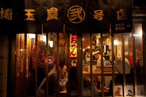 Tiny Shinjuku restaurant