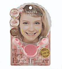 Happy face trainer?